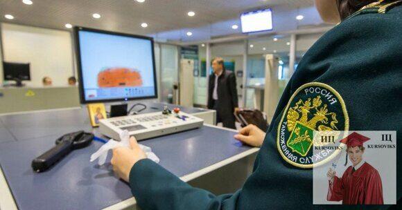 обеспечение таможенной безопасности государства