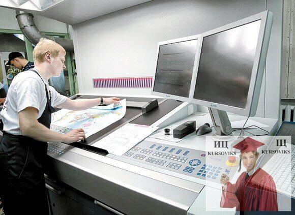 Компьютерные-технологии-и-системы-издательско-полиграфических-производств