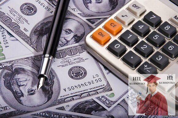 методики составления платежного баланса
