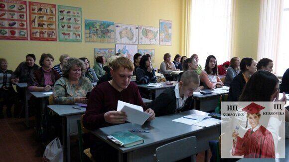 преподавание-культурологии