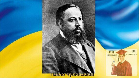 украинское-государство