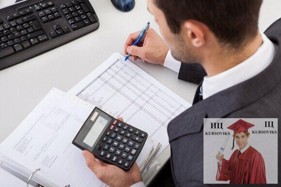 ведение финансового учета на предприятии