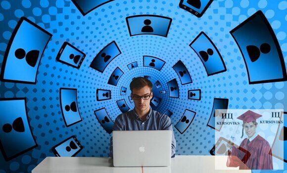 распространение новых информационных технологий