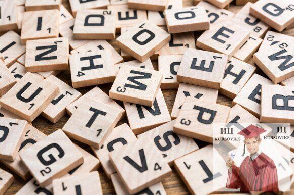 основы-лингвистики