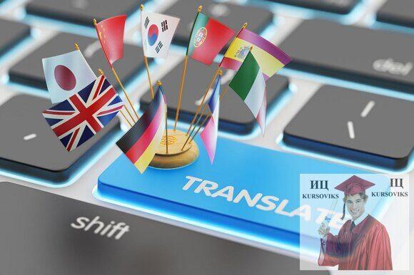 переводческая-деятельность