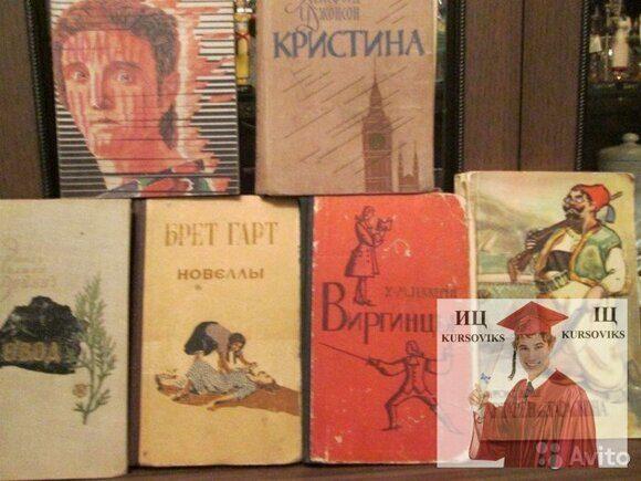 История-зарубежной-литературы