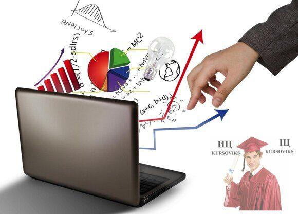 анализ статистических данных в экономике