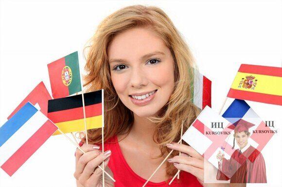 Методика-обучения-немецкому-языку