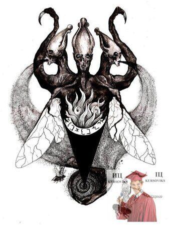 мифологические-системы
