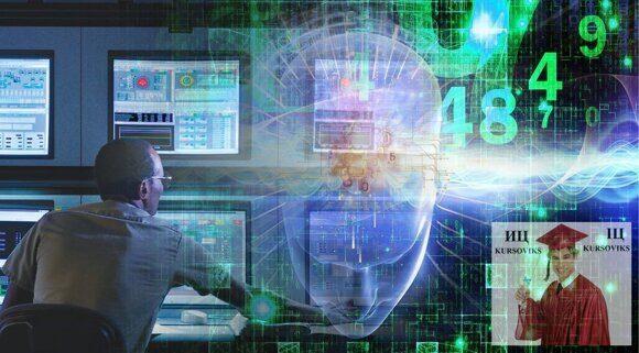 информационные системы при обработке финансовых данных