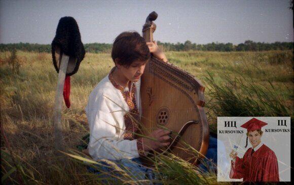 украинская-этнология