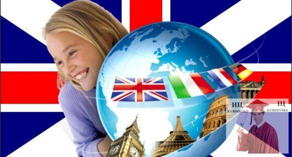 культура-англоязычных-народов