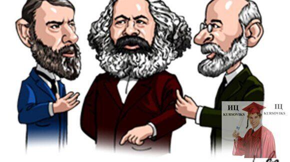 развитие-социологии