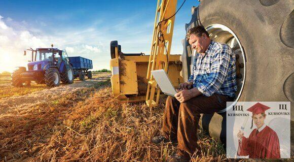 ведение аграрного производства, предложение на сельскохозяйственную продукцию