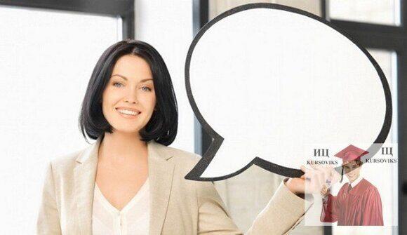 культура-устной-и-письменной-речи-португальского-языка