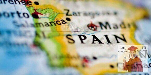 формирование-испанского-языка
