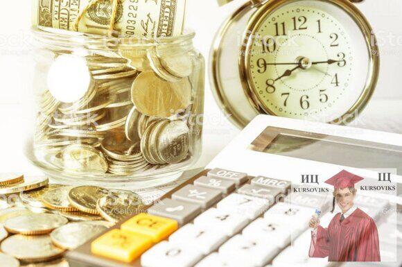 организационное обеспечение управления денежными потоками