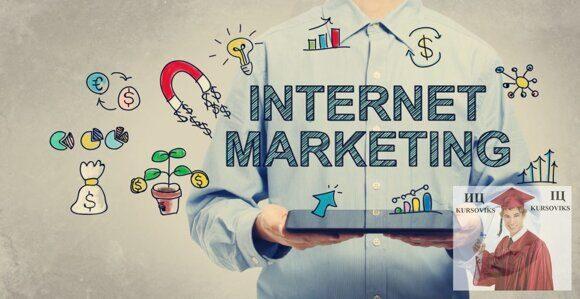 использование IT-технологий в маркетинговой деятельности