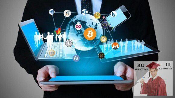 информационные технологии в банковской сфере