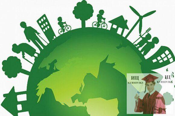 концепция устойчивого развития