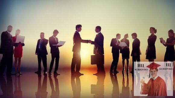 особенности предпринимательской деятельности и функции бизнес культуры