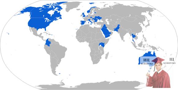 История-мировых-цивилизаций