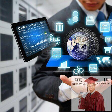 формирование базы по информационному менеджменту