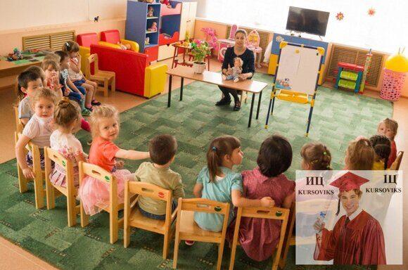 дошкольное-образование