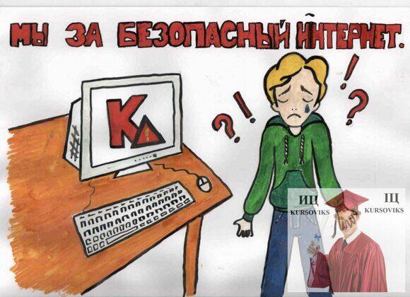 информационные-технологии