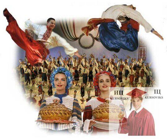 История-зарубежной-и-украинской-культуры