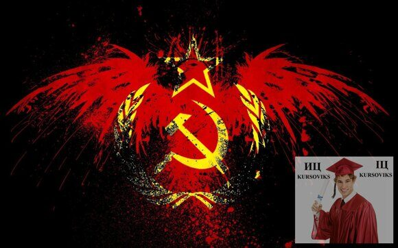 советское-государство