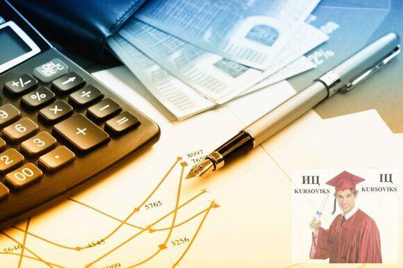 навыки использования методов финансового управления