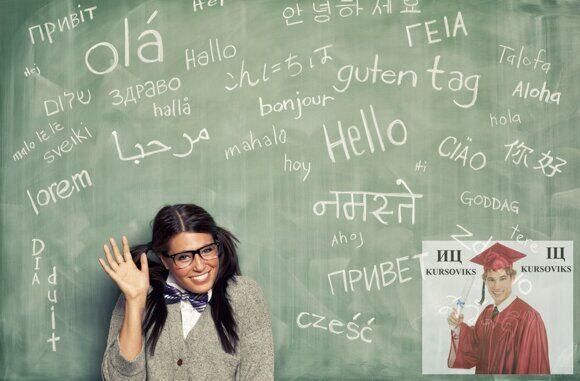 лингвистическая-наука