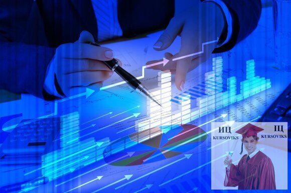 рынок-ценных-бумаг