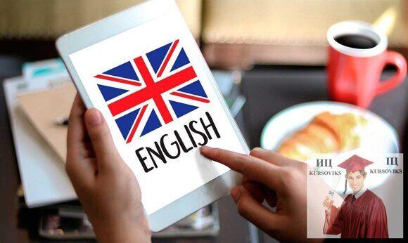 лингвистические-понятия