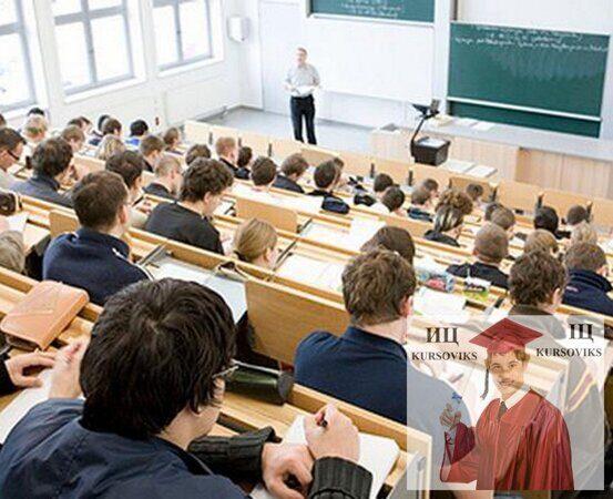Управление-учебными-заведениями
