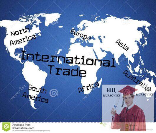 международные-отношения