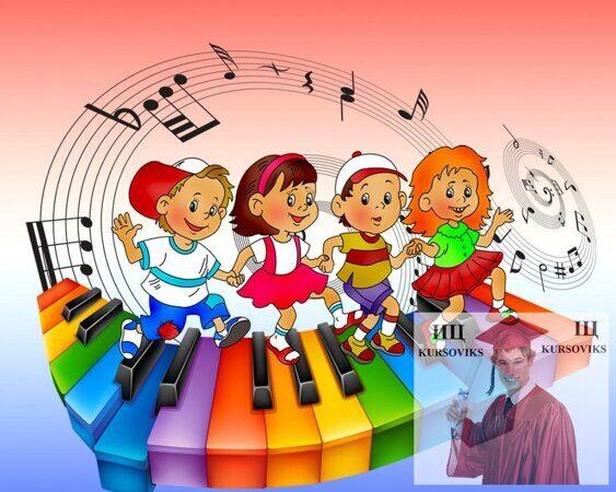 музыкальное-воспитание