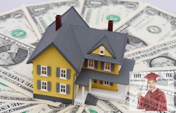 информация об объекте недвижимости