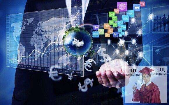 формы и виды объединений предприятий