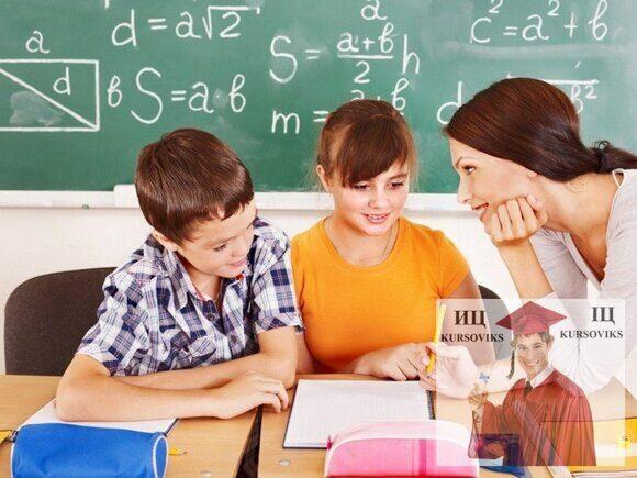 Основы-гуманистической-педагогики