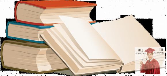 лексикология-нидерландского-языка