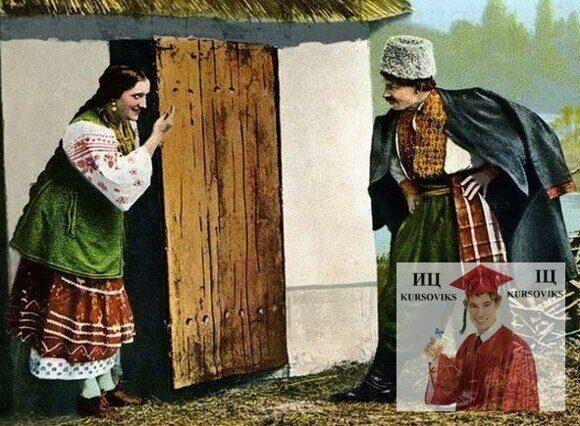 История-украинской-литературы