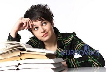 задачи к дипломной работе