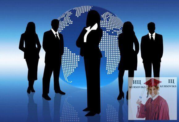 ведения бизнеса, технологии и правила бизнеса с ЕС