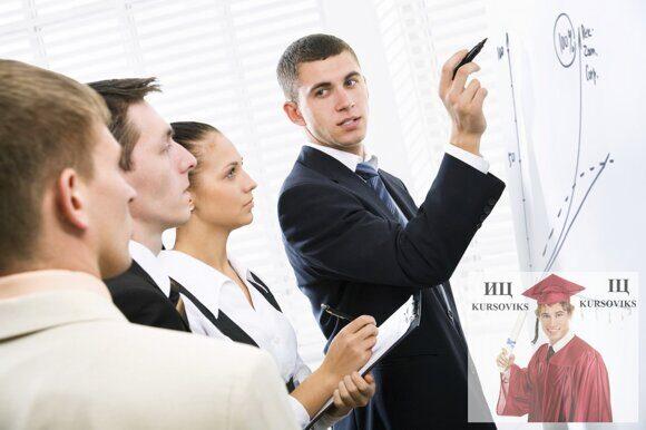 умение разрабатывать операционную стратегию организации