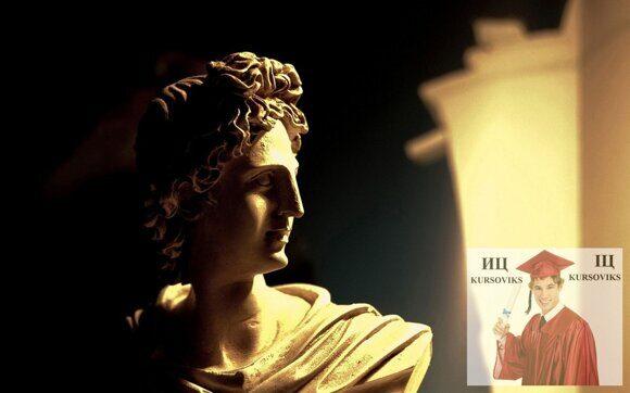 изучение-философии-истории