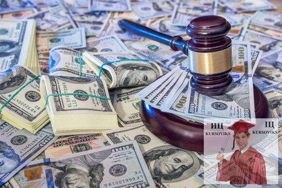 Налогообложение-финансовых-учреждений