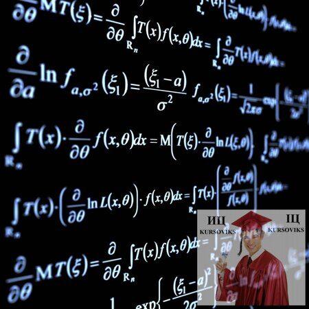 использование математических методов