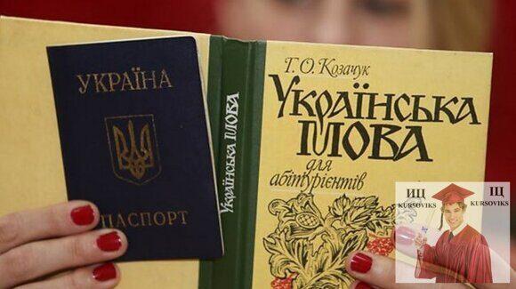 иностранцы-в-Украине